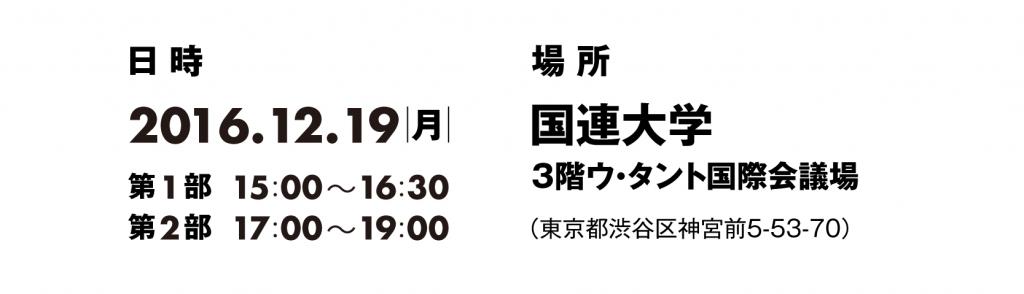 03c_date